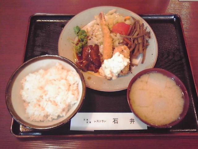 レストラン石井
