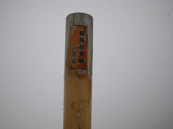 Imgp0413