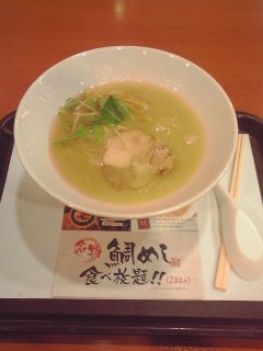 【拉麺通信】ぐーがみ屋(千葉市中央区)