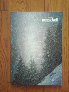 mont-bell(モンベル)の秋冬カタログ