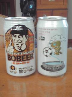 記念ビール缶