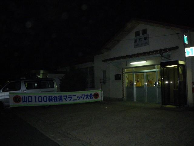 Imgp8105