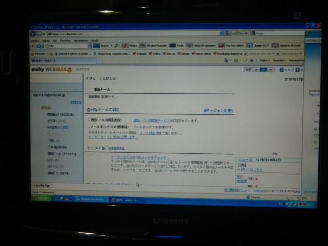 Imgp7194