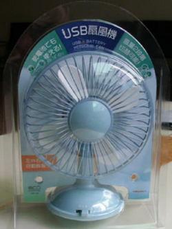 Fan012
