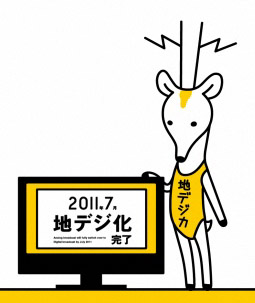 Chidejika21