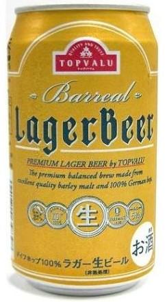 Aeon_pb_beer_2