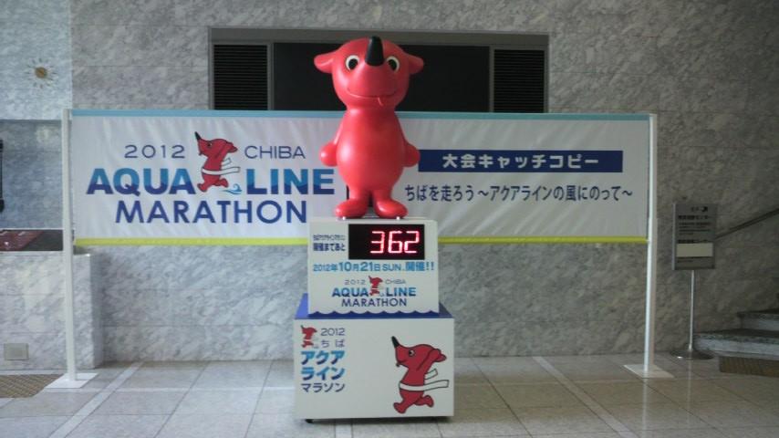 Chibakun201110