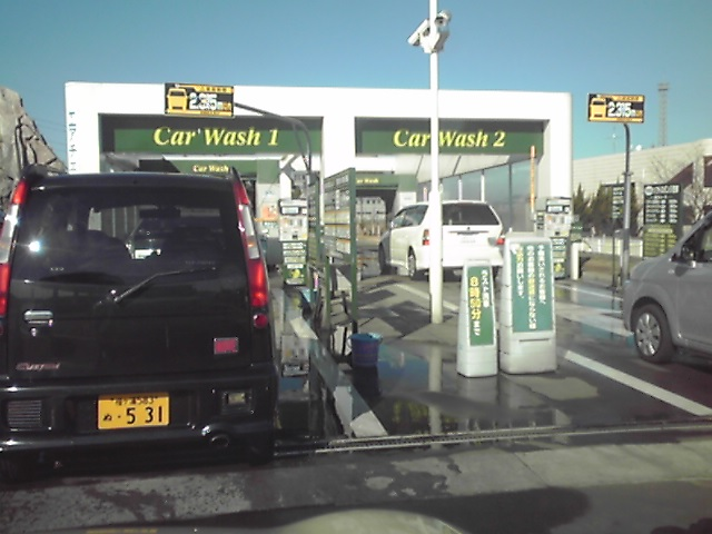 車の洗車しました