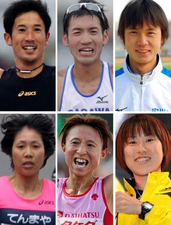 ロンドン五輪マラソン代表決定