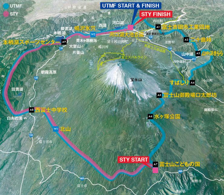 UTMF (ウルトラトレイル・マウントフジ)のコース図とコース高低差表が発表となりました。