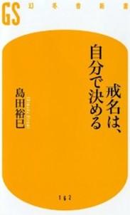 Kainyou