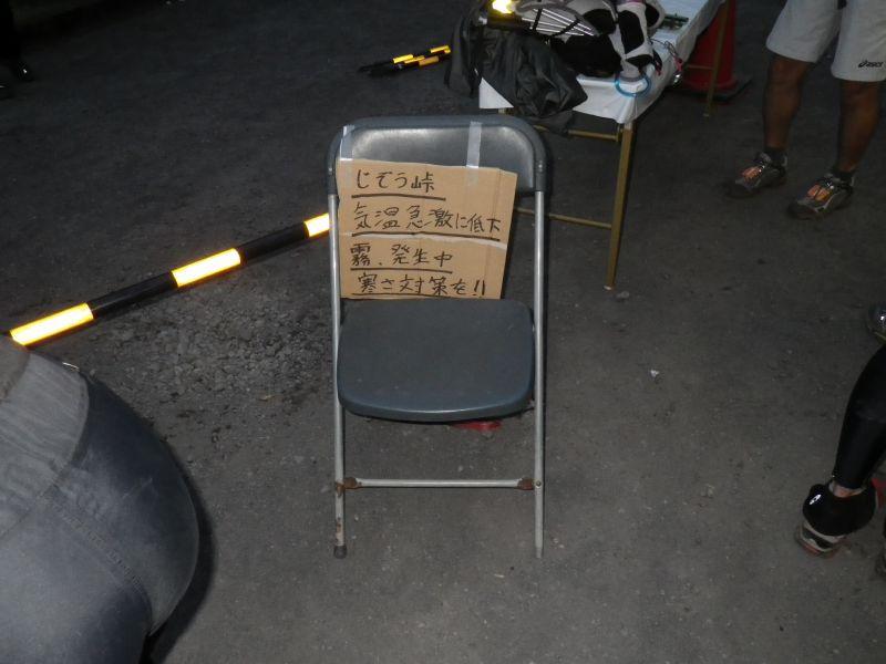 Imgp9846