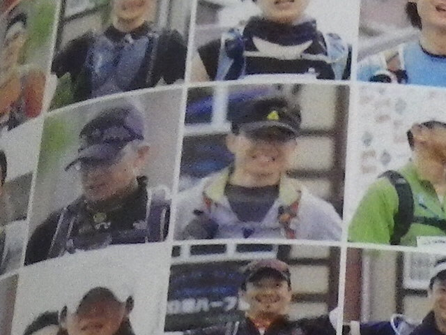 UTMF全完走者の写真が掲載されていました(ランナーズ8月号)