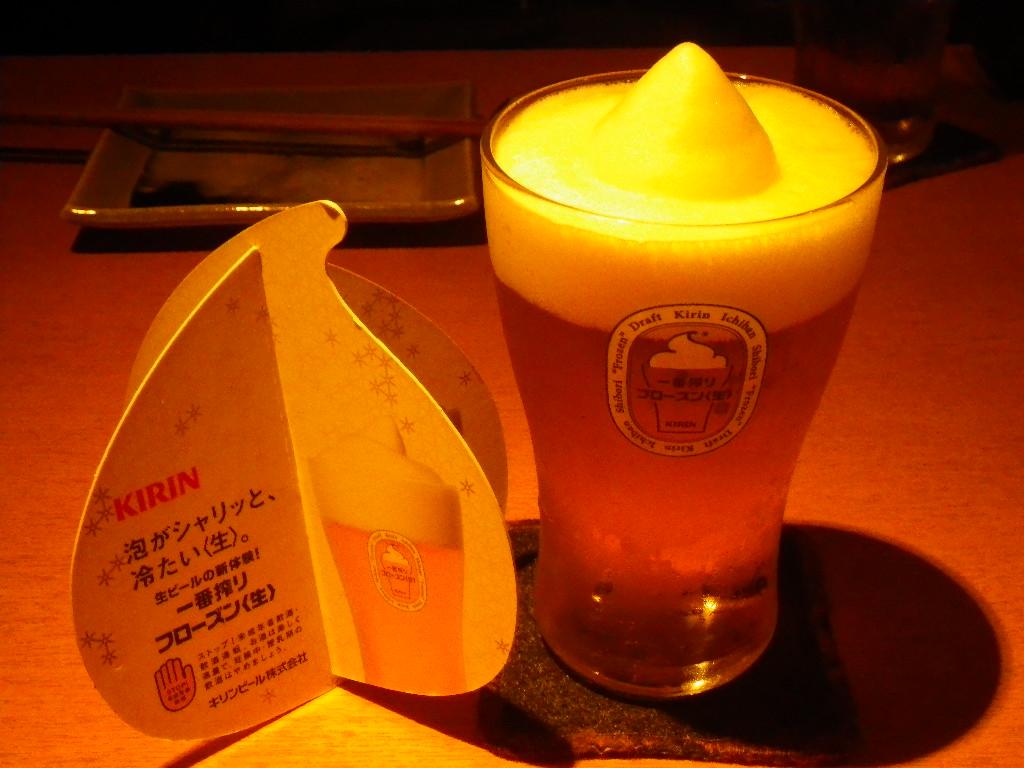 フローズン生ビール飲みました!