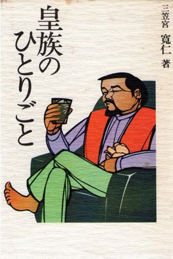 Tomohito1