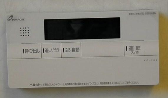 P7083000