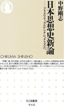 Shisou