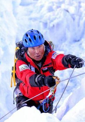 史上最高齢でのエベレスト登頂に成功!