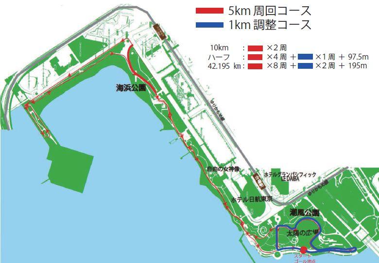 いよいよ第1回42.195㎞海と緑のランニング大会です!