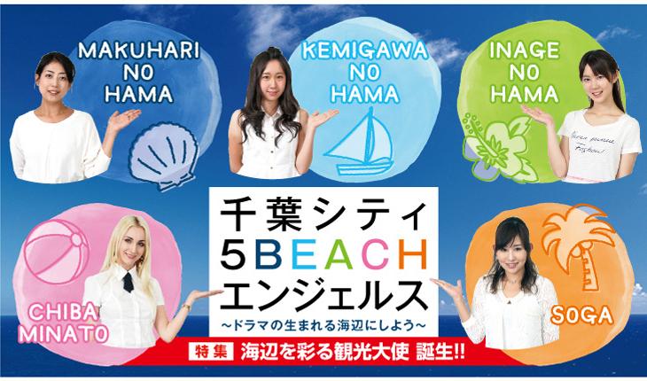 5beach_2