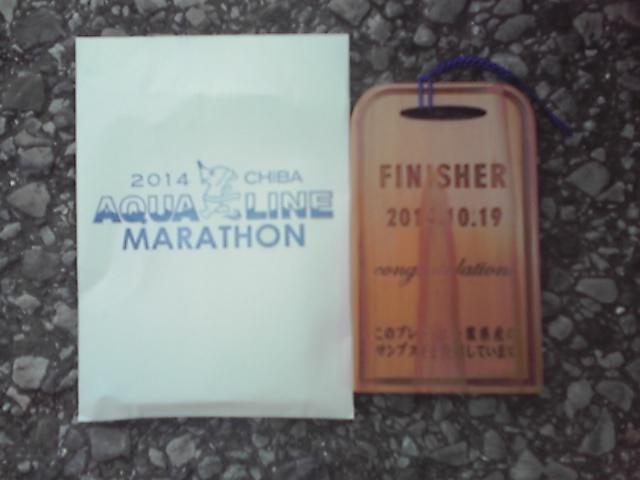 ちばアクアラインマラソン完走しました。