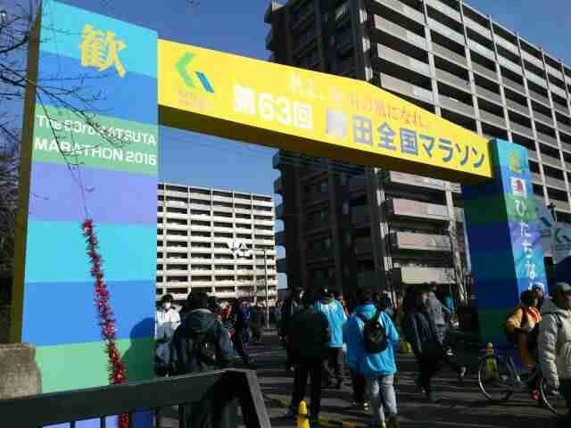 勝田マラソン完走報告&大会情報