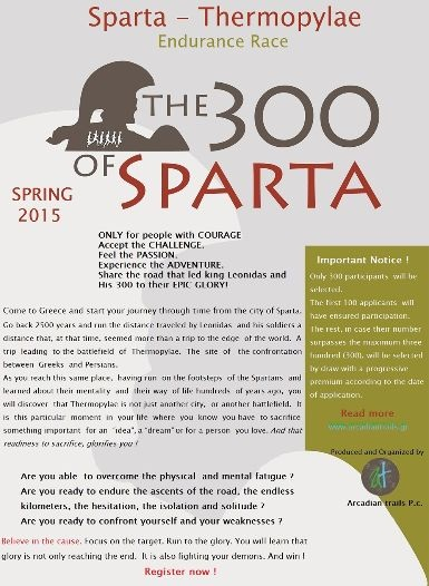 "The 300 of Sparta ""the Endurance Race on the Historical Route """