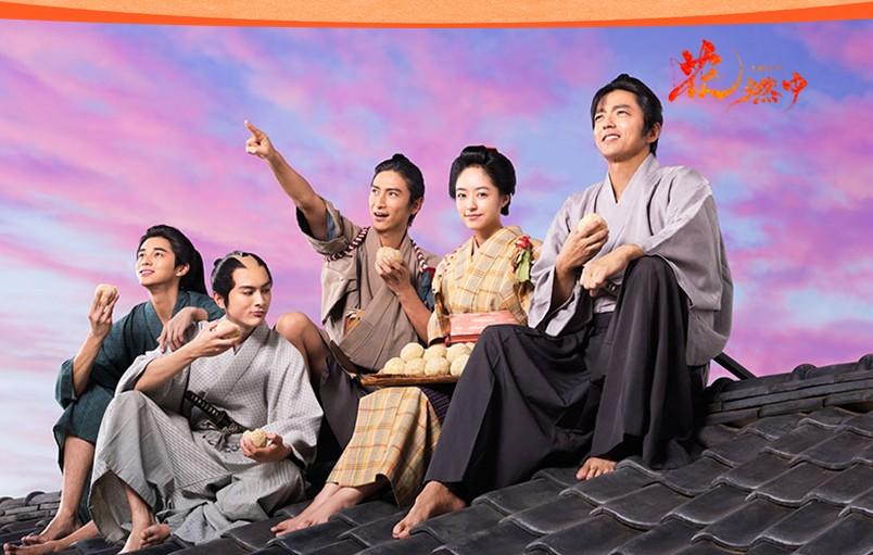Hanamoyu