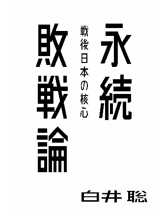 Eizoku