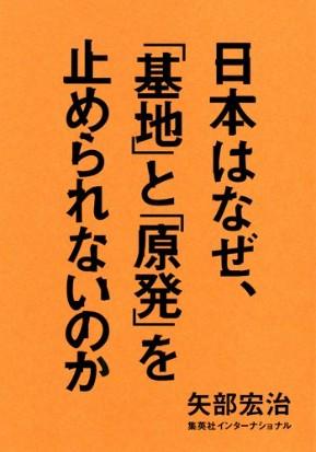 Kichigennpatsu