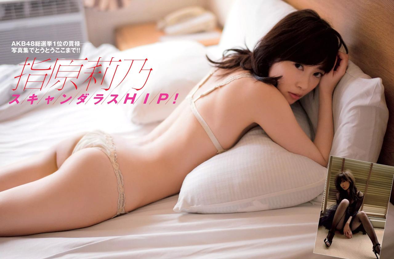 Sashihara10