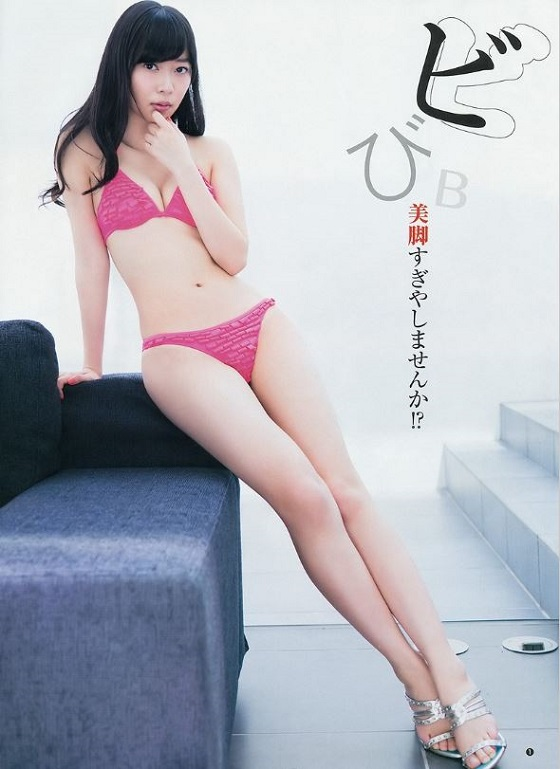 Sashihara3