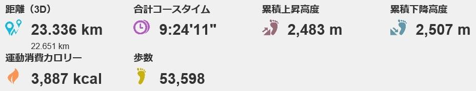 Fuji04_2