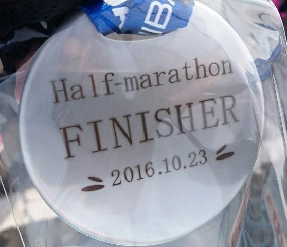アクアラインマラソン完走メダルと記録賞がかっこいい