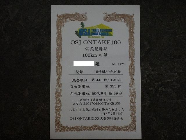 Dsc07188