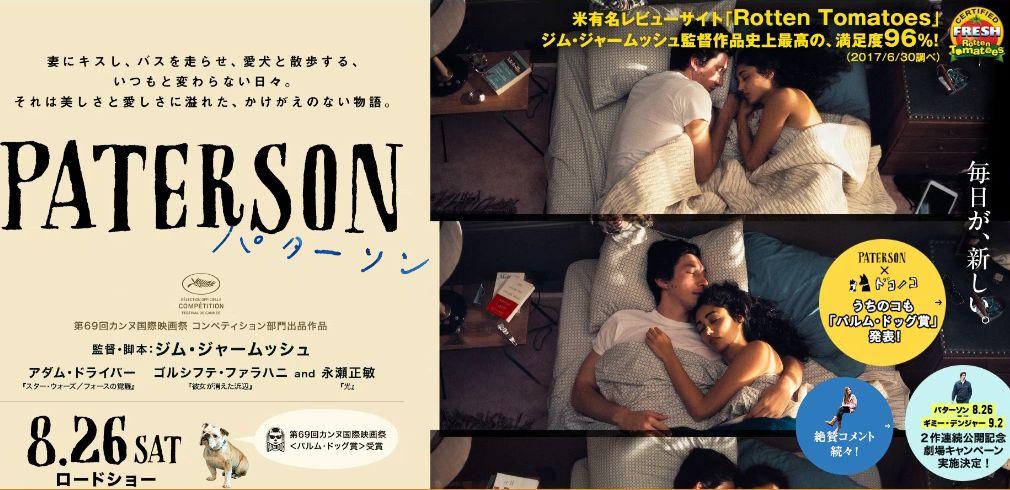 Paterson_1