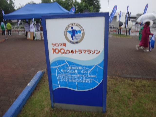 Dsc05911