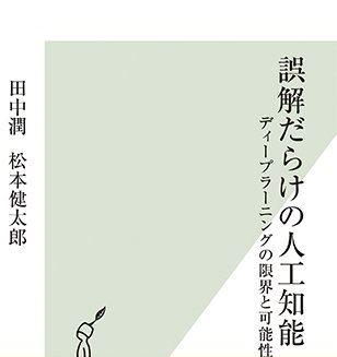 Gokaidake1