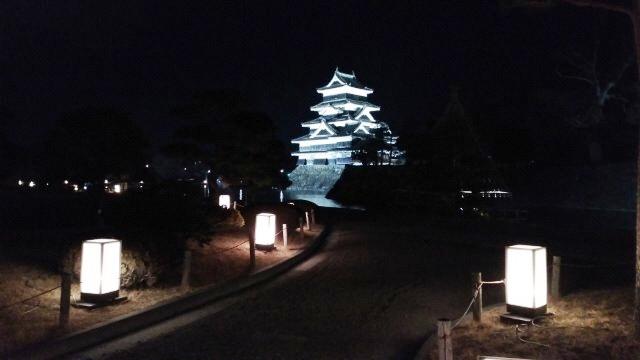 Matsumoto24