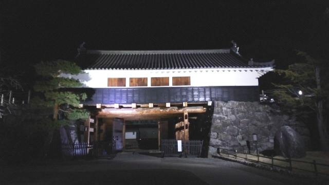 Matsumoto28