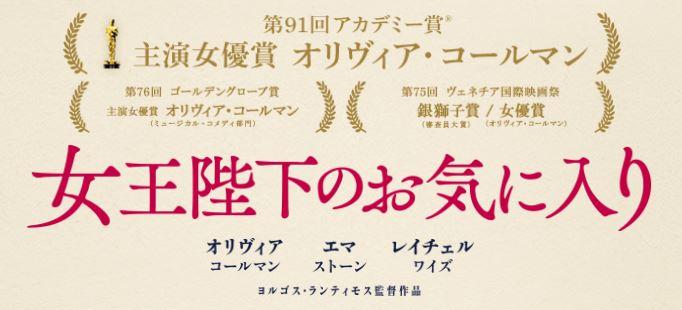 2019jyoouheika1